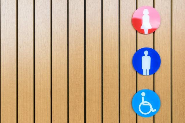 LGBTの職場環境改善をめぐる初の判決、性同一性障害の経産省職員が勝訴