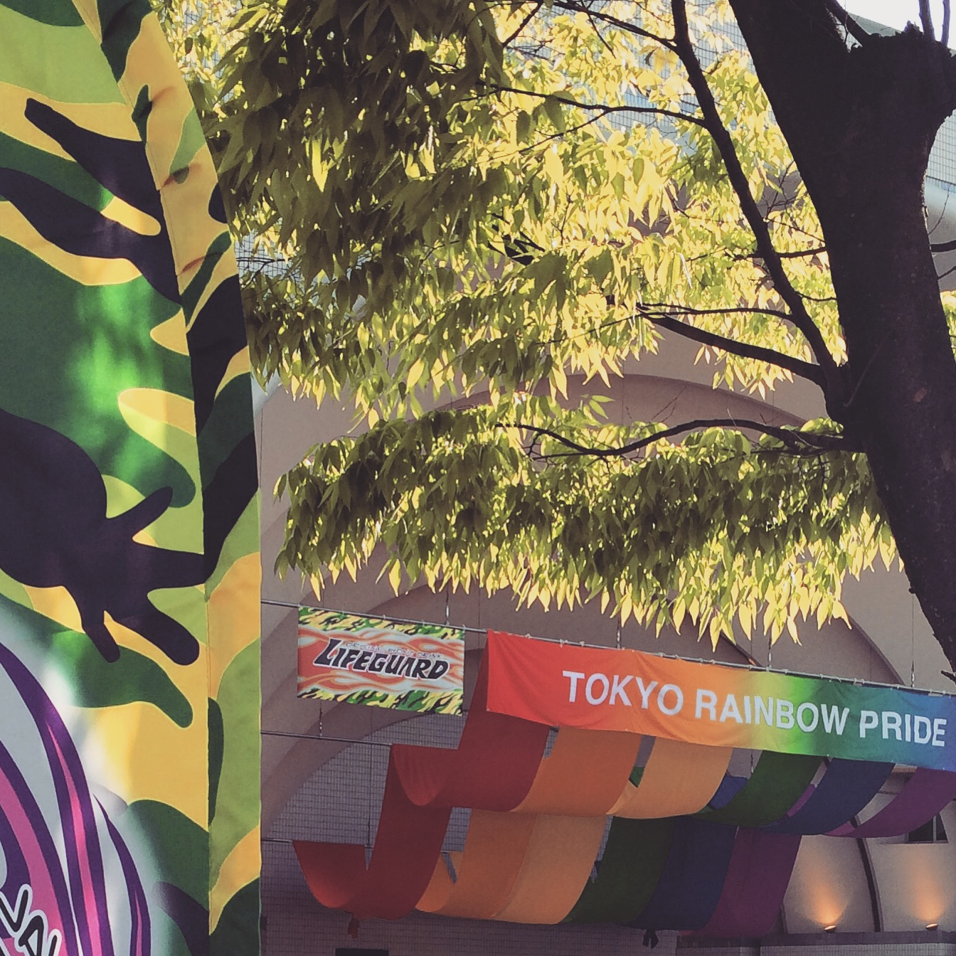 LGBTイベント「東京レインボープライド」4月27日より代々木公園などで開催