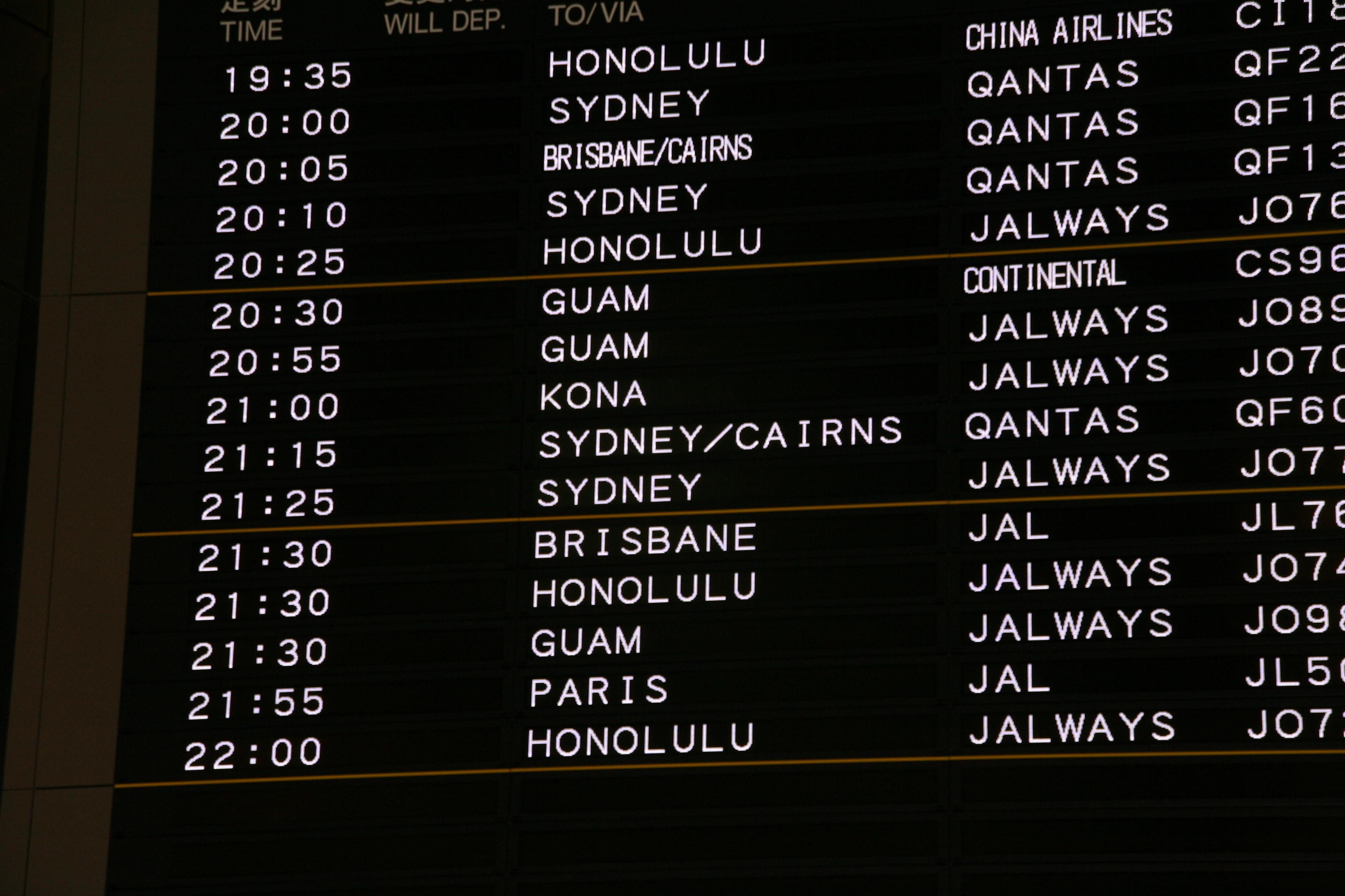 機内上映でLGBTのラブシーンカット、デルタ航空