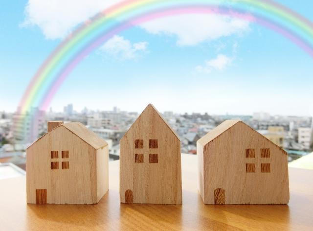茨城県守谷市、市営住宅へのLGBTカップル入居可能に